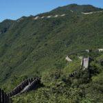 Peking – Auf der Chinesischen Mauer und in der verbotenen Stadt